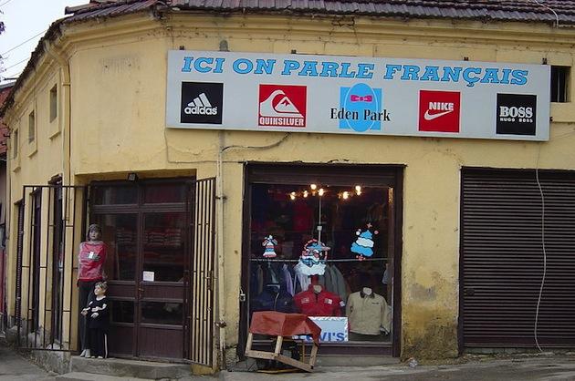 Kosovo boutique (photo by Legendre)