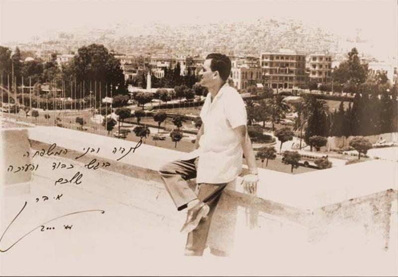 elie_cohen_at_his_damascus_residence_in_1963